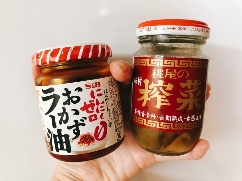 ザーサイと食べるラー油